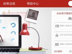 2020阜阳市专业技术人员继续教育公需课目代学