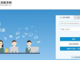 2020浙江省专业技术人员继续教育挂机软件_代学代刷