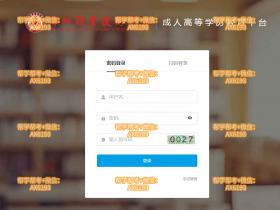 深圳职业技术学院代学代刷代挂
